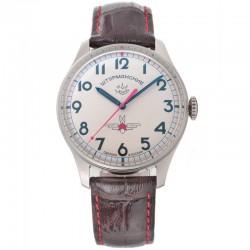 Rokas pulkstenis STURMANSKIE Gagarin Vintage Retro 2609/3725200