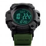 SKMEI 1356 AG Army Green