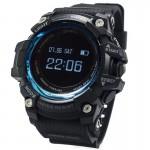 Rokas pulkstenis SKMEI 1188 BU Blue/Black