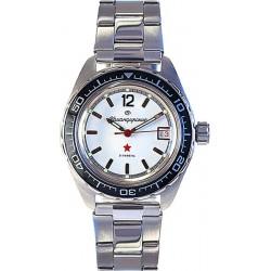 Rokas pulkstenis Vostok 20739 Komandirskie