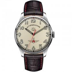 Rokas pulkstenis Sturmanskie Gagarin Vintage Retro 22609/3747477